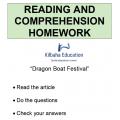 Reading - Dragon boat festival